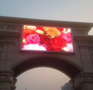 P8 Outdoor SMD Advertising LED Display pictures & photos