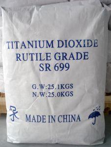 Titanium Dioxide with Best Price for Multipurpose pictures & photos