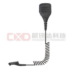 Two Way Radio Handheld Speaker Microphone