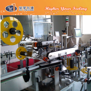 Hy-Filling Pet Rotary Adhesive Glue Labeler Machine pictures & photos