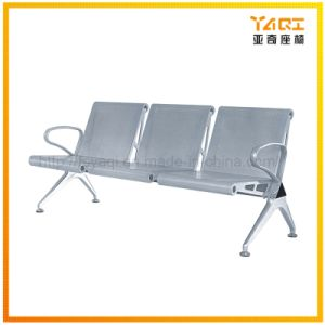 3 Seaters Airport Waiting Chair (YA-34B) pictures & photos