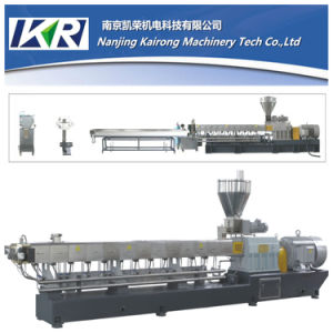 New Style Waste Pet Plastic Granulator Extruder for Sale pictures & photos