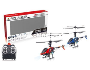 4CH Remote Control Helicopter Plane Plastic Toy (BLUE/RED) (834611) pictures & photos
