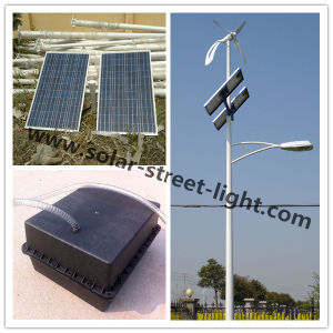 60W Solar and Wind Power Street Light with Ce RoHS pictures & photos