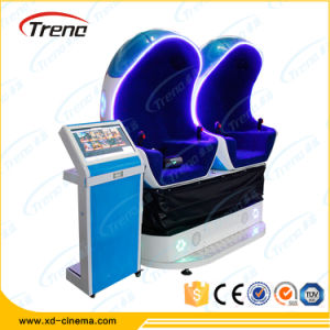 Hot Sale High Quality Cheap Electronic 9d Cinema Manufacturer pictures & photos