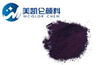 Pigment Violet 23-R