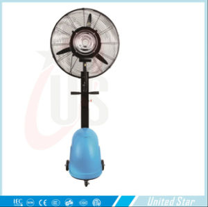 Unitedstar 26′′ Electric Industrial Fan (ISF-907) with Aluminium pictures & photos