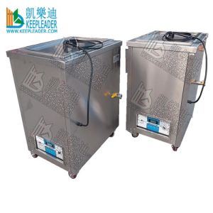 Engine Parts Ultrasonic Cleaner with CE