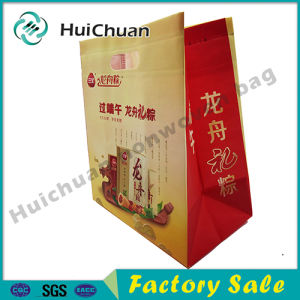 D-Cut 3D Bag Lamination for Food Packaging pictures & photos