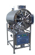 Horizontal Autoclave Sterilizer pictures & photos