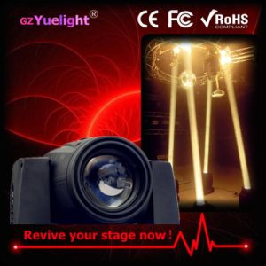 Guangzhou Factory Direct Sale Sharpy 330W 15r Beam Moving Head Light 3in1 pictures & photos