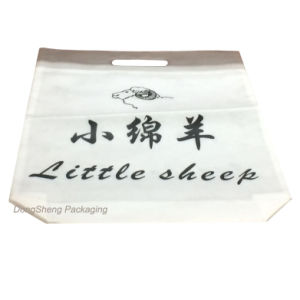 Graceful Non-Woven Fabric Gift Shopping Bag with Die Cutting