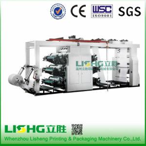 Plastic Printing Machine Good Service pictures & photos