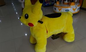 China Supplier Kids Ride Plush Walking Animal Rides for Sale pictures & photos
