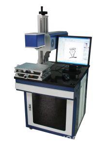 5W 6W8w 9W 18W LED Light Bulb Optical Fiber Laser Marking Machine pictures & photos