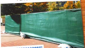 Fence Screen, Barrier, Fencing, Shade Screen, Balcony pictures & photos
