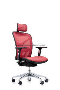 Middle Back Korea Gas Lift Wire Mesh Office Chair pictures & photos