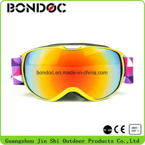2017 New Arrival Kid′s Ski Goggles pictures & photos