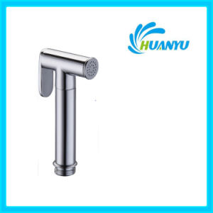 New Design Brass Shattaf, Small Shower Head (HY318) pictures & photos