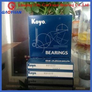 China Dealer! Ball Bearing 6204.2zr. C3 (KOYO/NSK/SKF//NTN) pictures & photos