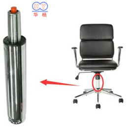 70mm Stainless Steel Lockable Gas Spring for Chair pictures & photos