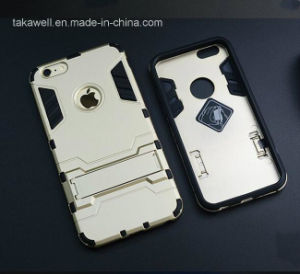 China Wholesale High Quality OEM Iron Man Armor Case for iPhone 5/5s/Se/6/6s Mobile Phone Cover Case pictures & photos