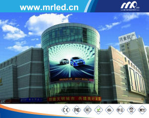 Giant Advertising LED Screen (high brightness) pictures & photos