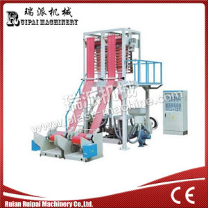 Single Screw Double Die Film Blowing Machine pictures & photos