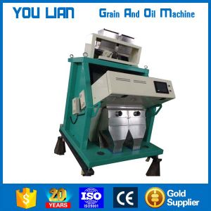 Customerized Vibrating Cleaner for Rice Mill pictures & photos