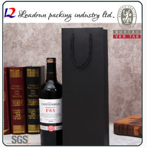 Brown Kraft Print Paper Shopping Gift Hand Promotional Coated Art Paper Carrier Cosmetic Jewelry Packing Bag with Cotton Nylon Rope (E51) pictures & photos