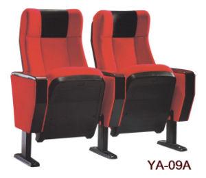 Superior VIP Cinema Chair Auditorium Chair (YA-09A) pictures & photos