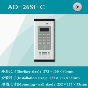 Audio Door Phone Shell (AD-26SI-C) with Digital Button
