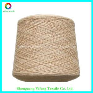80%Nylon 20%Rabbit Hair Coarse Yarn for Knitting