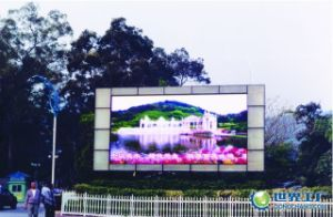 P20 Outdoor LED Display for Advertising.