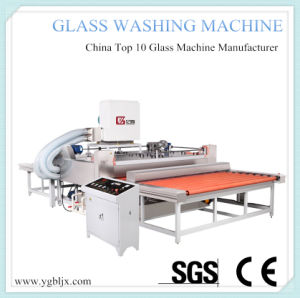 Glass Washing Machine/Flat Glass Drying Machine (YGX-2500B)