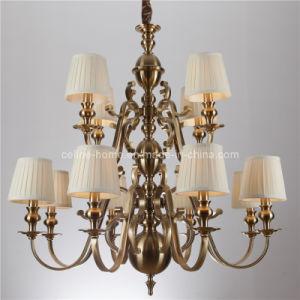Energy Saving Iron Lamp (SL2091-8+4)