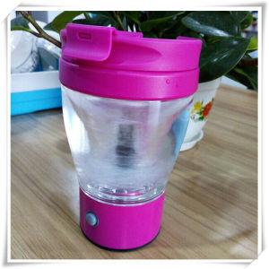 Portable Milk Coffee Mixer Blender Mug Cup (VK15025) pictures & photos