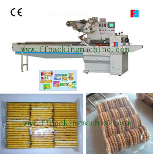Full Automatic Biscuit on Edge Family Packing Machine (FFE) pictures & photos