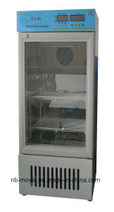 Pharmaceutical Refrigerator Ylx-150b pictures & photos