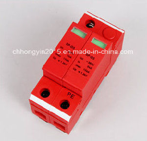 China Ly1-D5 Power Lightning Class D 2 Poles Surge Protector pictures & photos