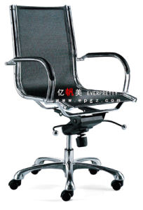 High-Back Mesh Office Chair for Manager (EY-77A) pictures & photos
