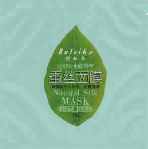 Hyaluronic Acid Nourishing/Moisturizer Silk Facial Mask pictures & photos