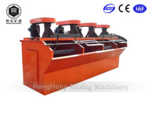 Mineral Separator for Improve Many Kinds of Minerals Purity