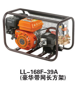 Garden Machine (LL-168F-39A)