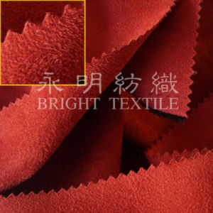 Microfiber Double-Sided Plush Microsuede Fabric