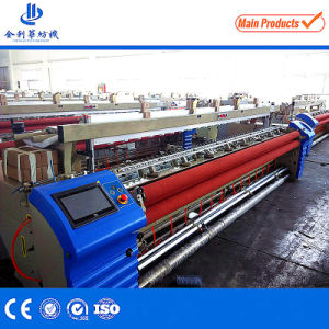 Textile Weaving Mills in China Jinlihua Company Air Jet Loom pictures & photos