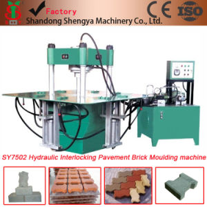 Full Automatic Hydraulic Color Paver Brick Making Machine (SY750) pictures & photos