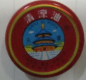Jade Tower Brand Tiger Balm 3.5g (Red / white in color) pictures & photos