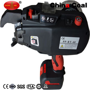 Automatic Rebar Tying Machine PP-Rt-40 with Li-ion Battery pictures & photos