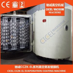 Vacuum Evaporation UV Coating Machine for Cosmetic Caps pictures & photos